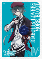 DIABOLIK LOVERS MORE,BLOOD第4巻